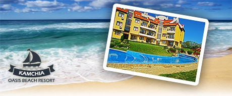 Vacation on Black Sea - Rent apartments in Varna, Bulgaria